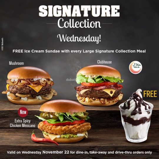 McDonald's Today only Sweet offer! - Dubaisavers