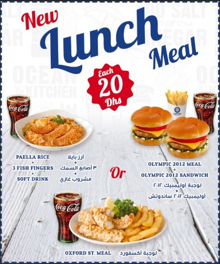 London Fish & Chips Lunch deal for only AED 20! - Dubaisavers