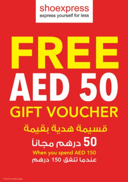 Shoexpress Voucher offer - Dubaisavers