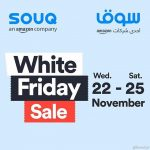 Souq.com white friday sale