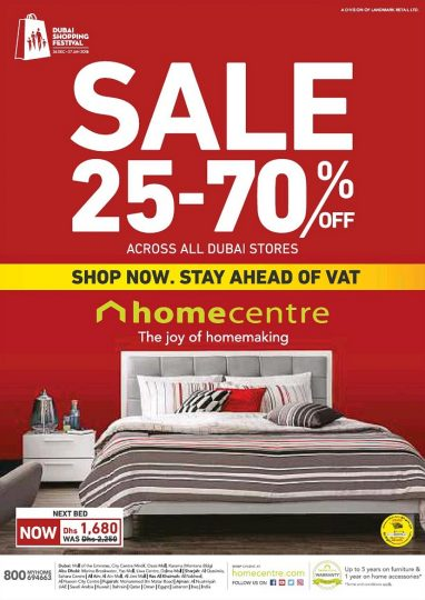 Home Centre DSF Sale - Dubaisavers