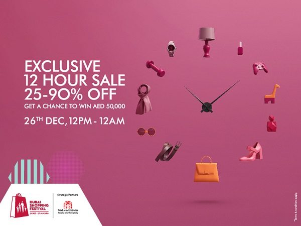 Mall of the Emirates Exclusive 12 hour DSF Sale - Dubaisavers