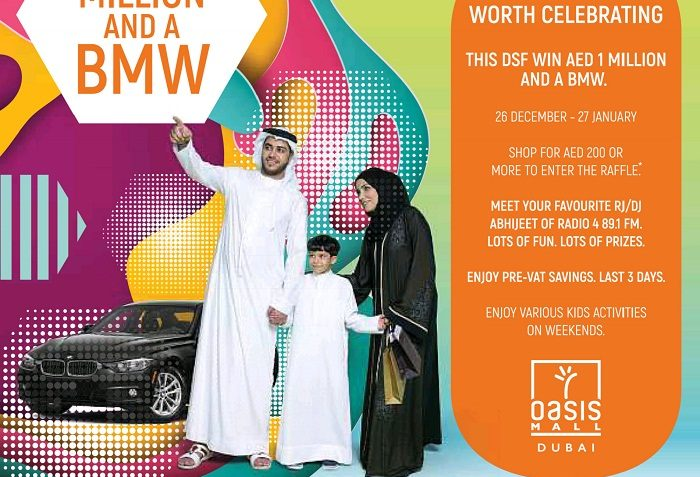 Oasis mall dsf event
