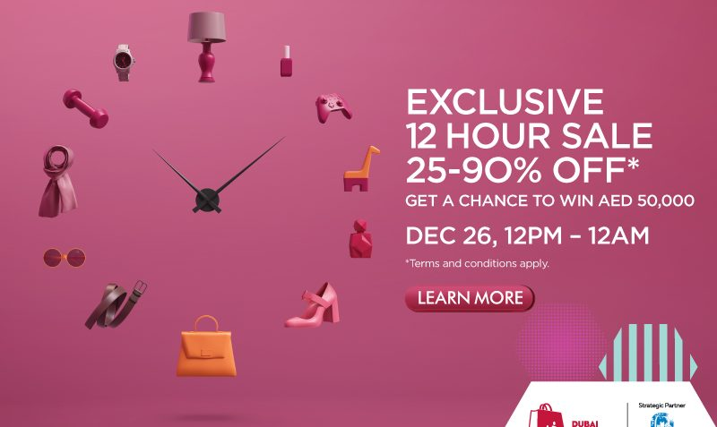 City Centre Deira Exclusive 12 hour DSF Sale - Dubaisavers