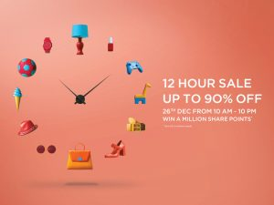 12 hour DSF Sale at City Centre Mirdif - Dubaisavers