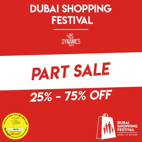 DSF Sale at Dynamics Sports - Dubaisavers
