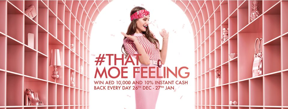 Mall of the Emirates DSF Promotion - Dubaisavers