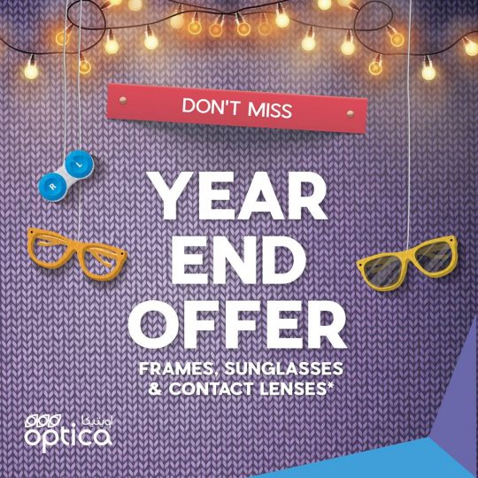 Optica Sale & Offers, Online Deals, May 2019