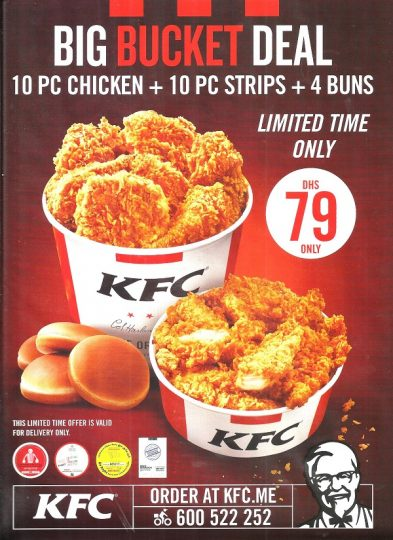 KFC Big Bucket deal | Dubaisavers