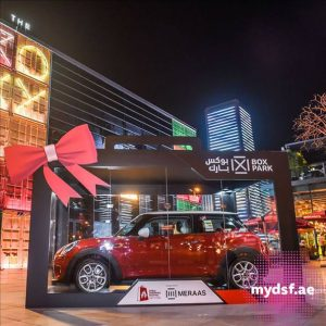 Boxpark Spend and Win DSF Promotion - Dubaisavers