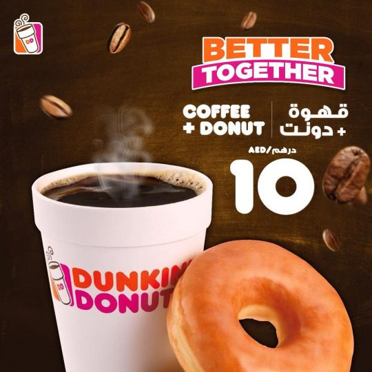 Dunkin' Donuts Coffee & Donut Combo offer - Dubaisavers
