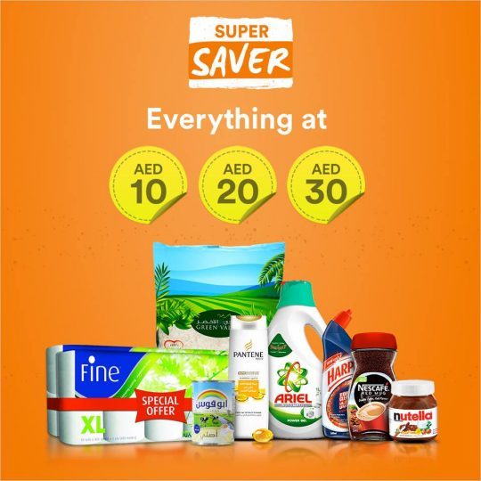 Super Savers on Souq.com - Everything at AED 10, 20 and 30 - Dubaisavers