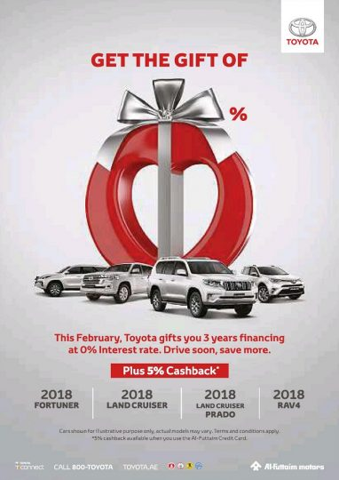 Get the gift of 0% from Toyota - Dubaisavers