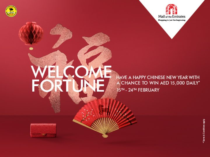Mall of the Emirates greets Chinese New Year with Spectacular shows & offers - Dubaisavers