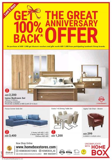 Home Furniture Stores In Dubai Uae 2xl Furniture Home Decor Uae Sale Offers Locations Glp
