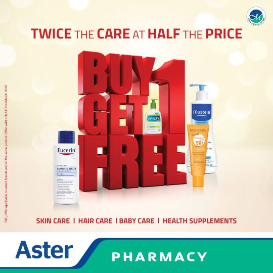 March Mega Sale at Aster Pharmacy - Dubaisavers