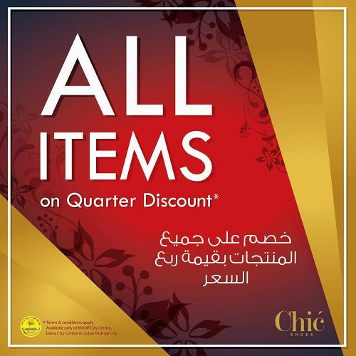 Chic Shoes Special offer - Dubaisavers