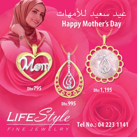 Lifestyle Fine Jewellery Mother's day offer - Dubaisavers