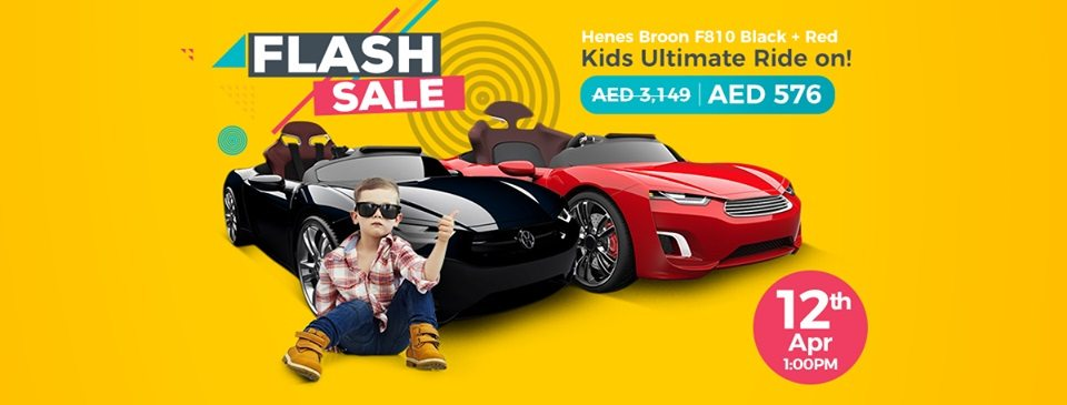 Flash Sale on Sprii.ae!! Henes Broon F810 for AED 576 instead of AED 3,149 - Dubaisavers