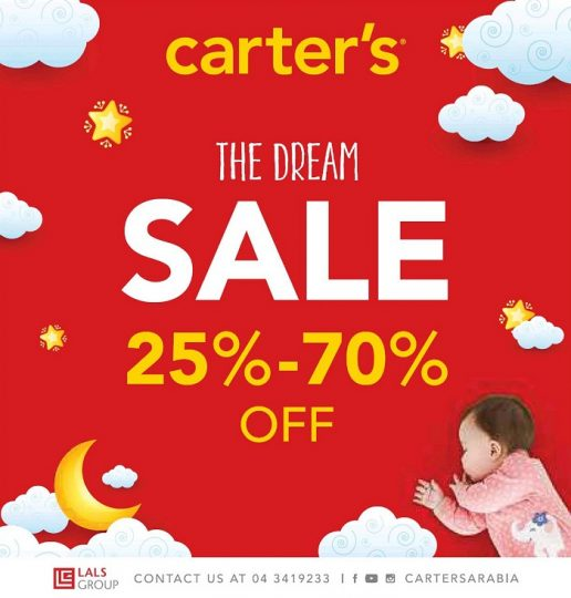 The newest Kids' Clothing coupon in Carter's - Ending Soon: 70% Off + Extra 20% Off $40+ Flash Sale @ Carter's. There are thousands of Carter's coupons, discounts and coupon codes at narmaformcap.tk, as the biggest online shopping guide website.
