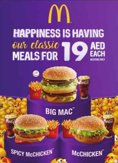 McDonald's Meals you can't resist for AED 19 only - Dubaisavers