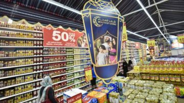 Dubai Supermarkets to offer 50% discount during Ramadan - Dubaisavers