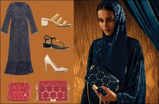 Michael Kors Ramadan 2018 Capsule Collection - Dubaisavers
