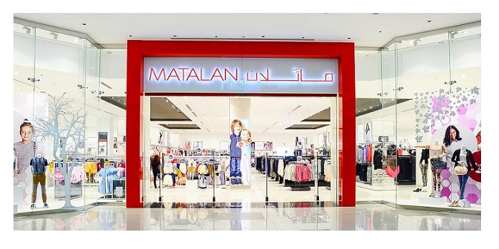 Largest Matalan store in the Middle East to open soon at Burjuman - Dubaisavers