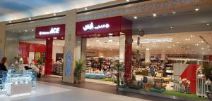 Al-Futtaim ACE opens in Ibn Battuta Mall - Dubaisavers