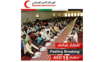 Charity Iftar Meal for Up to Ten Labourers from Emirates Red Crescent - Dubaisavers