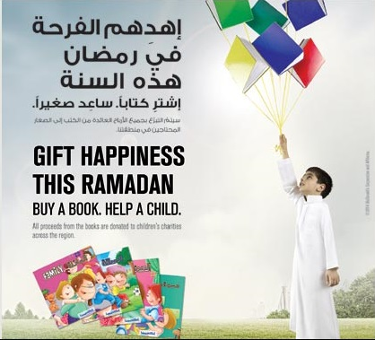 McDonald's launches Ramadan Books Campaign