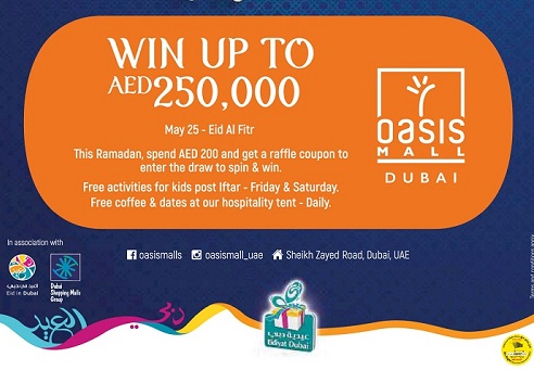 Deals in Oasis Centre Dubai | Sale, offers, deals and promotions in
