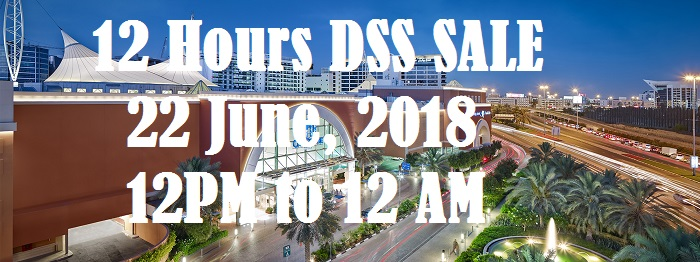 DSS 2018 12 Hour sale kicks off on 22nd June - Dubaisavers