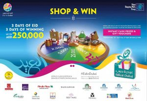 Shop for AED 200 and win up to AED 250,000 this Eid in Dubai - Dubaisavers