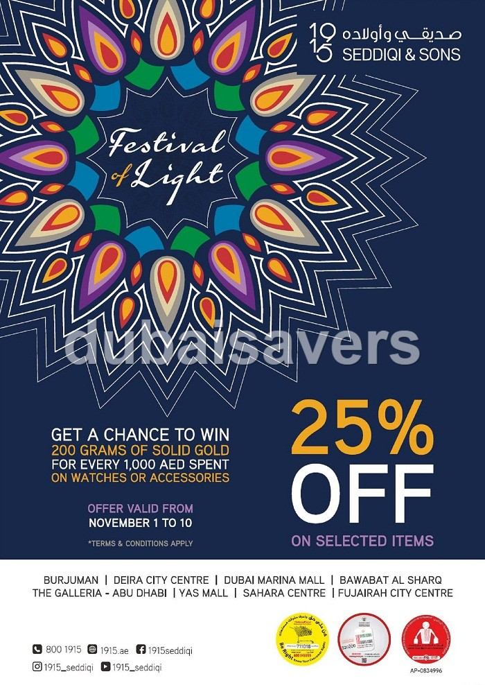 1915 by Seddiqi Diwali offer - Dubaisavers