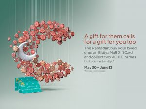 Eidiya Mall GiftCard at City Centre Deira - Dubaisavers