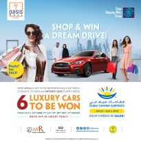 Oasis Mall DSS Promotion