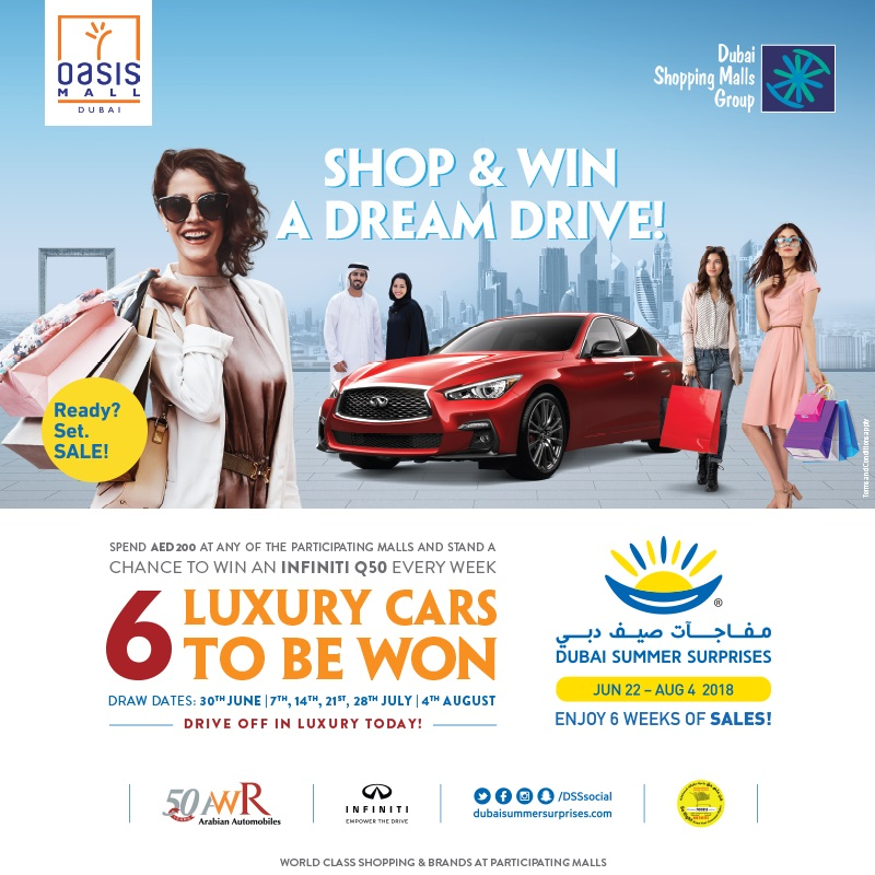 Oasis Mall DSS Promotion - Dubaisavers
