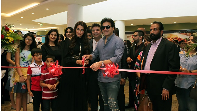 Brands4u opens at Festival City Mall - Dubaisavers