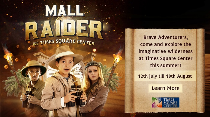 Enjoy the Wilderness at Times Square Center - Dubaisavers