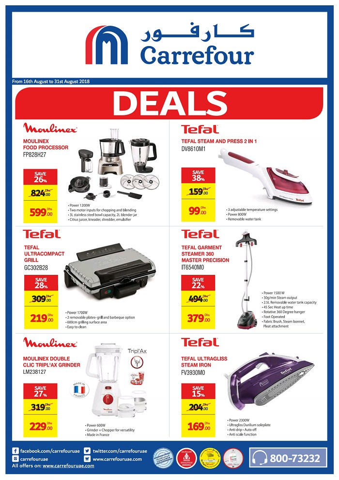 Carrefour Latest offers - Dubaisavers