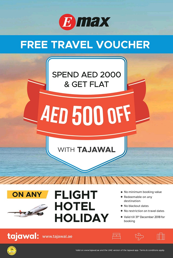 Emax FREE Travel Voucher offer - Dubaisavers