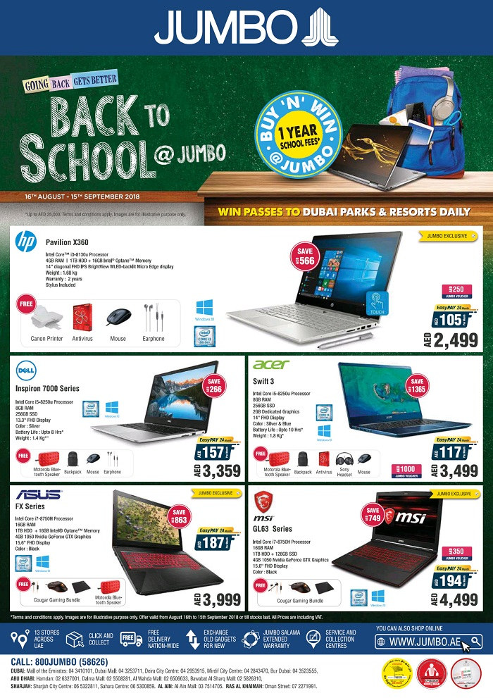 Jumbo Electronics Back to School Promotion - Dubaisavers