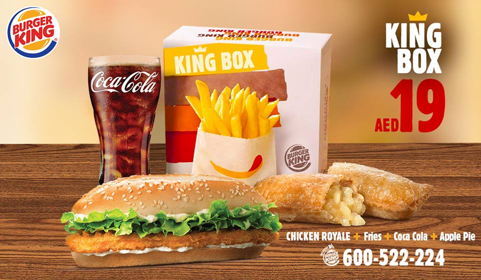 The Latest From Burger King Family Savers Dubaisavers