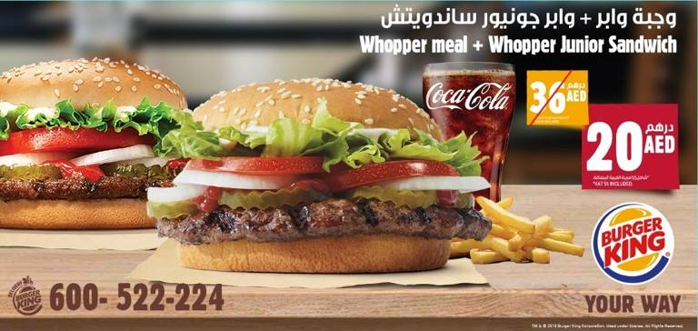 Burger King Latest offers -  King box deal - Dubaisavers