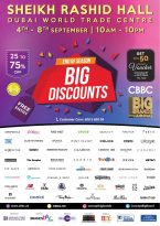 Concept Big Brands Carnival End of Season sale - Dubaisavers