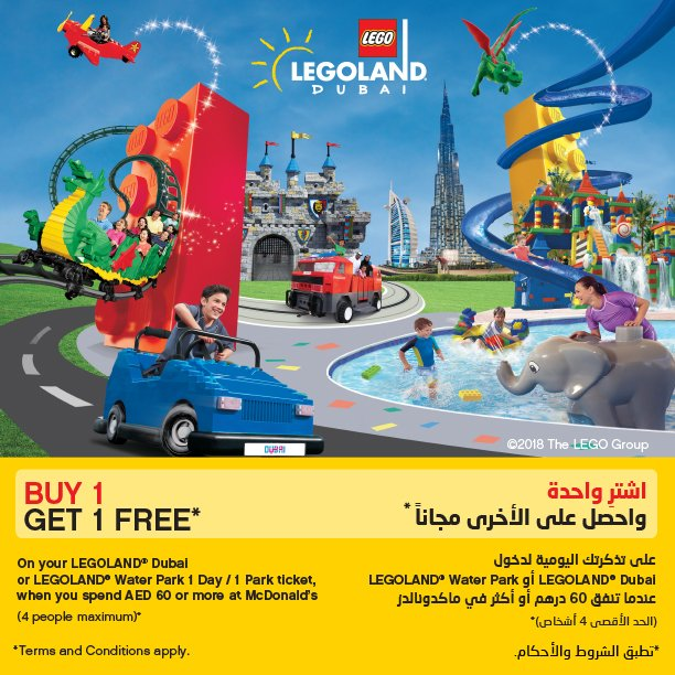 McDonald's Latest offers - Eat at McDonalds & Play at Legoland - Dubaisavers