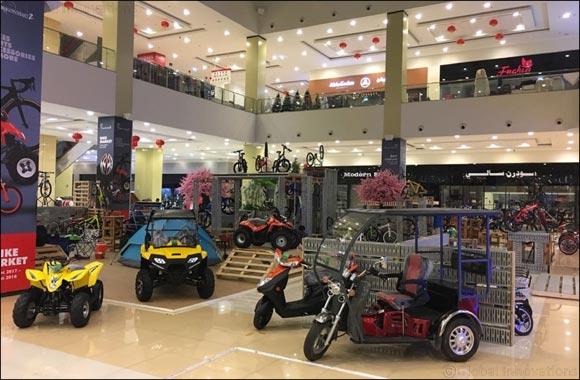 Bike Market at Dragon Mart 2 - Dubaisavers