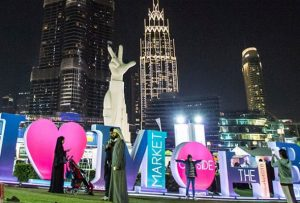 DSF 2019 dates have been announced - Dubaisavers