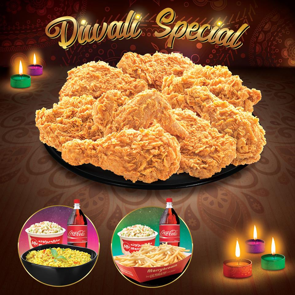 Marrybrown Latest offers- Diwali offer - Dubaisavers